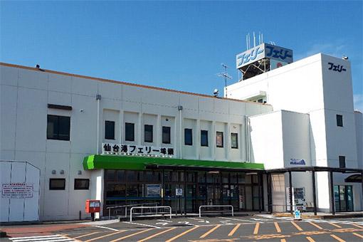 仙台港のご案内|航路・ダイヤ・のりば|太平洋フェリー